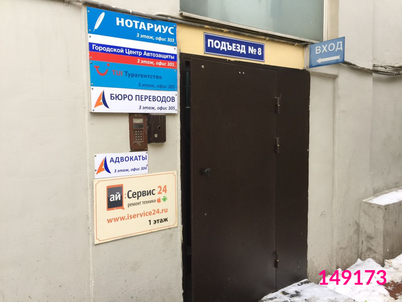Алтайский край снять квартиру метро курская цены