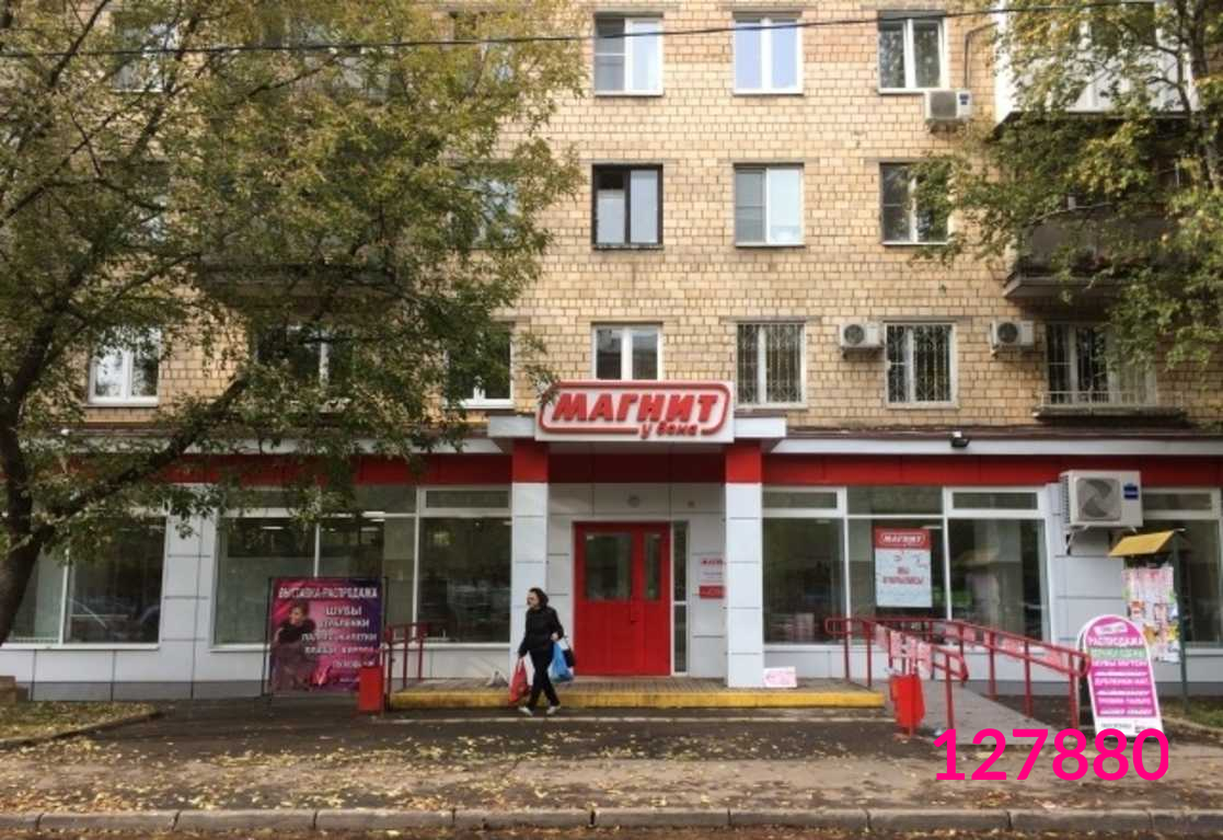 Москва, бульвар Матроса Железняка, 9