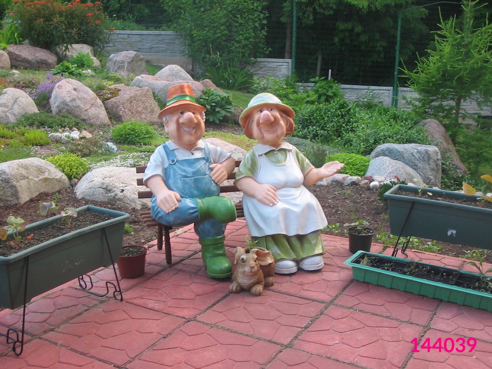 садовое товарищество Актёр