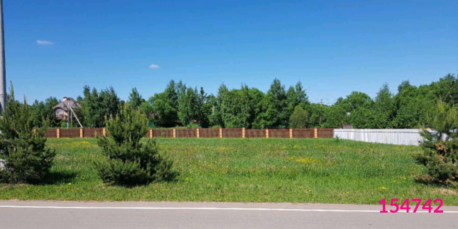 Купить земельный участок: д Цернское, обл Московская