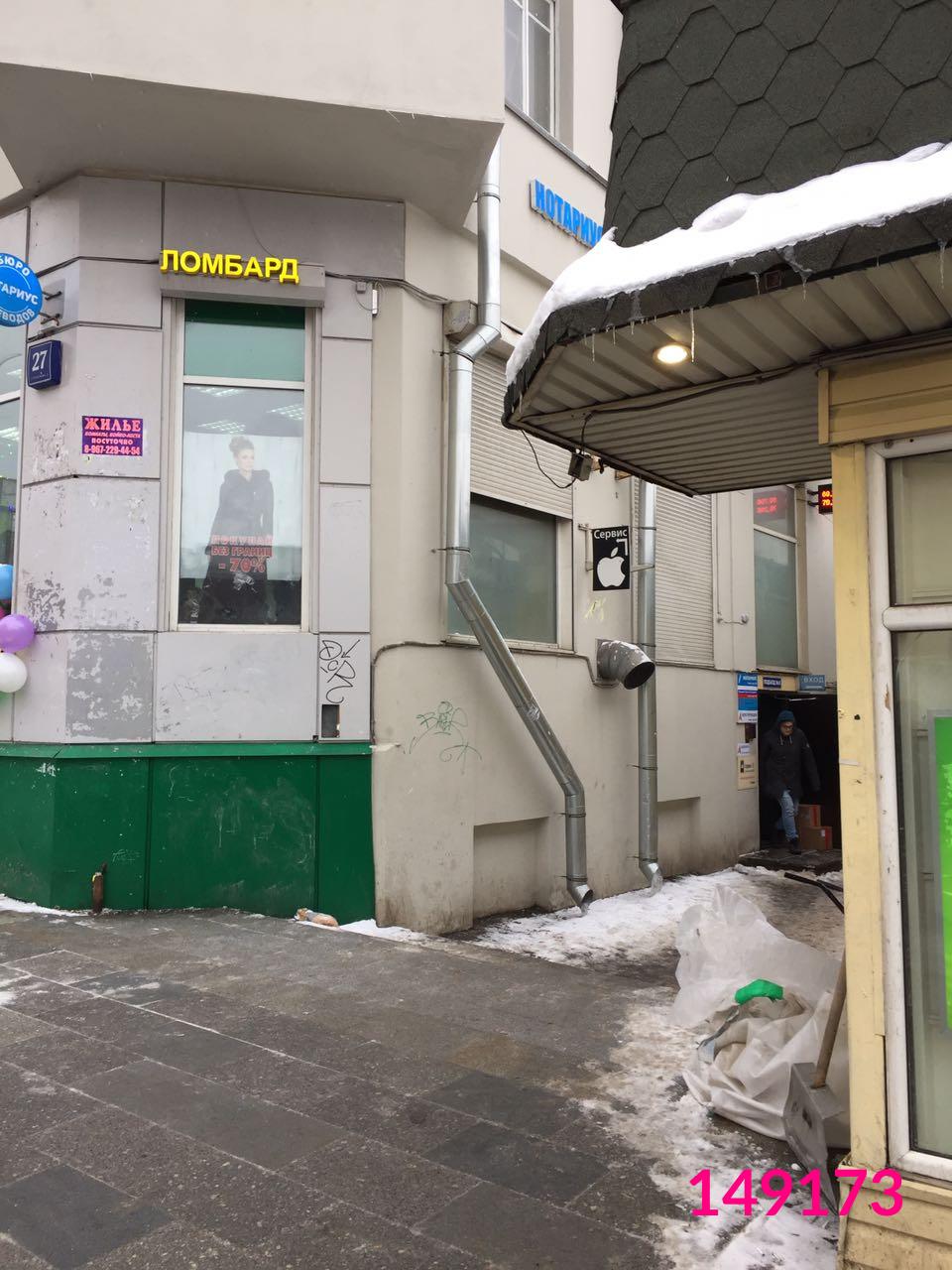 камери переході снять квартиру метро курская также известен как