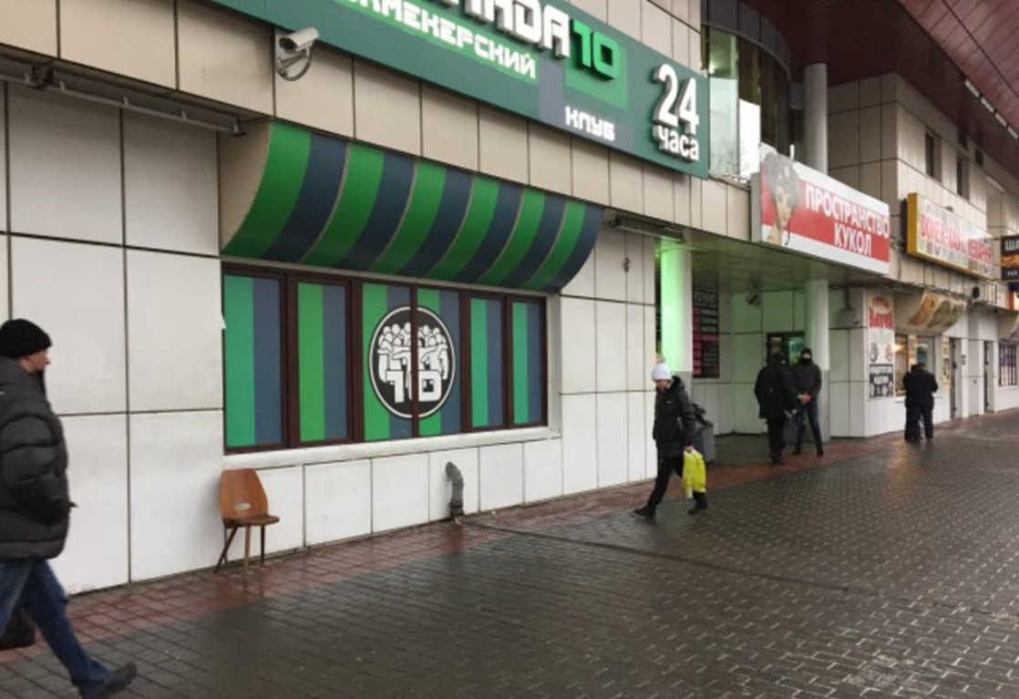 Интим магазин тимирязевская метро
